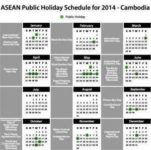 Cambodia public holiday-01