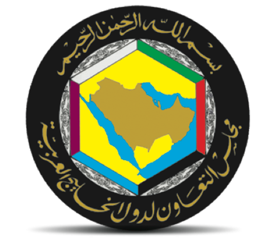 regional financial integration in the gcc Economic agreement between the gcc states host institution: cooperation  council for the arab states of the gulf (gcc) members, contracting parties/.