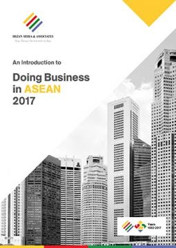 An_Introduction_to_Doing_Business_in_ASEAN_2017_-_Image