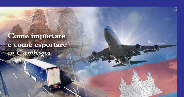 original-import_and_export_procedures_in_cambodia_-_best_practice-01